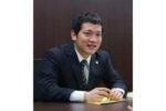 東京中央総合法律事務所(森崎善明弁護士)