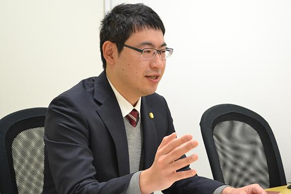髙澤総合法律事務所