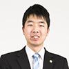 田本雅樹弁護士