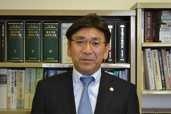 松井法律事務所