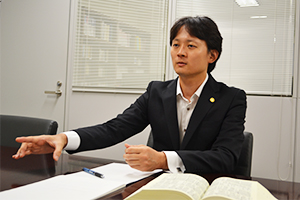 長谷川俊明法律事務所(田中裕之弁護士)サムネイル1