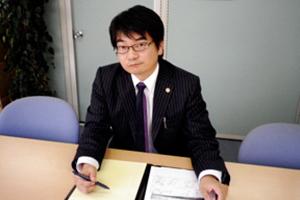 ときわ綜合法律事務所(吉田要介弁護士)サムネイル2