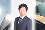 ときわ綜合法律事務所(吉田要介弁護士)