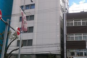 神戸元町よすが法律事務所サムネイル0