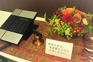 上本町総合法律事務所サムネイル1
