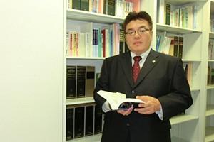 浜松中央法律事務所サムネイル2