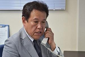 井上総合法律事務所サムネイル1