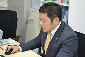 清藤法律事務所サムネイル1