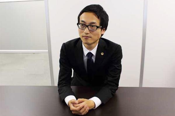 岡山シティ法律事務所