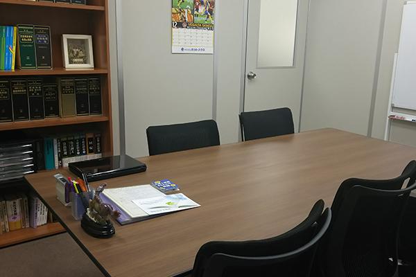 築館法律事務所