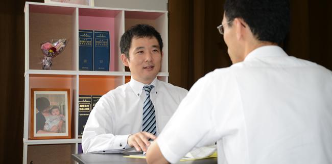 力新堂法律事務所05