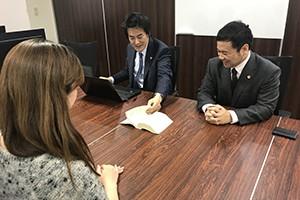 弁護士法人あしや岡田法律事務所・東京事務所サムネイル