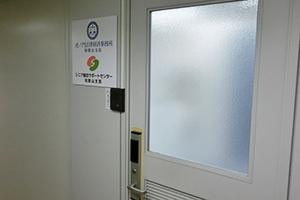 虎ノ門法律経済事務所和歌山支店サムネイル0