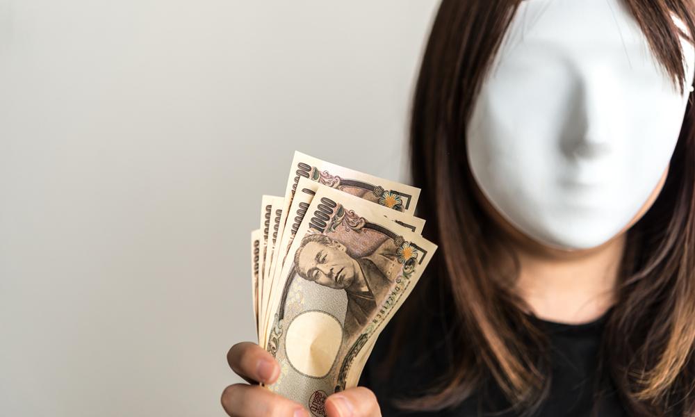 詐欺で金を稼いだ仮面の女
