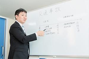 弁護士法人イーグル法律事務所 神戸オフィスサムネイル1