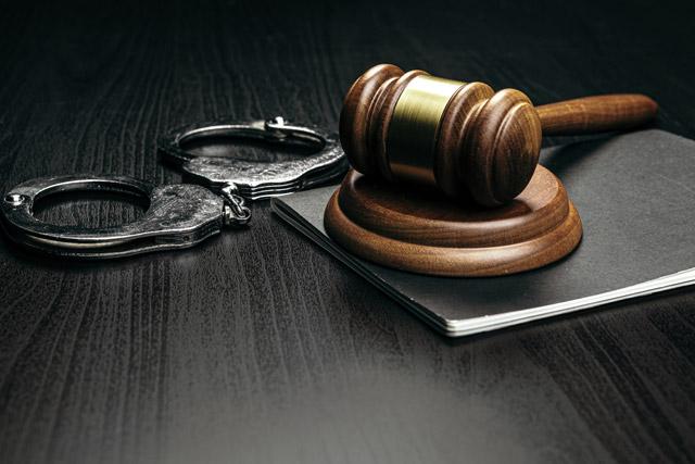 違法行為への罰則